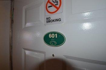 Unit 601 Sign