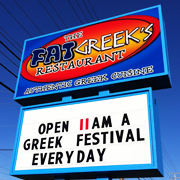 Fat Greek Restaurant Sign